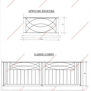 garde corps en fer forg appuis de fen tre modernes mod le afm05 arceaux crois s. Black Bedroom Furniture Sets. Home Design Ideas