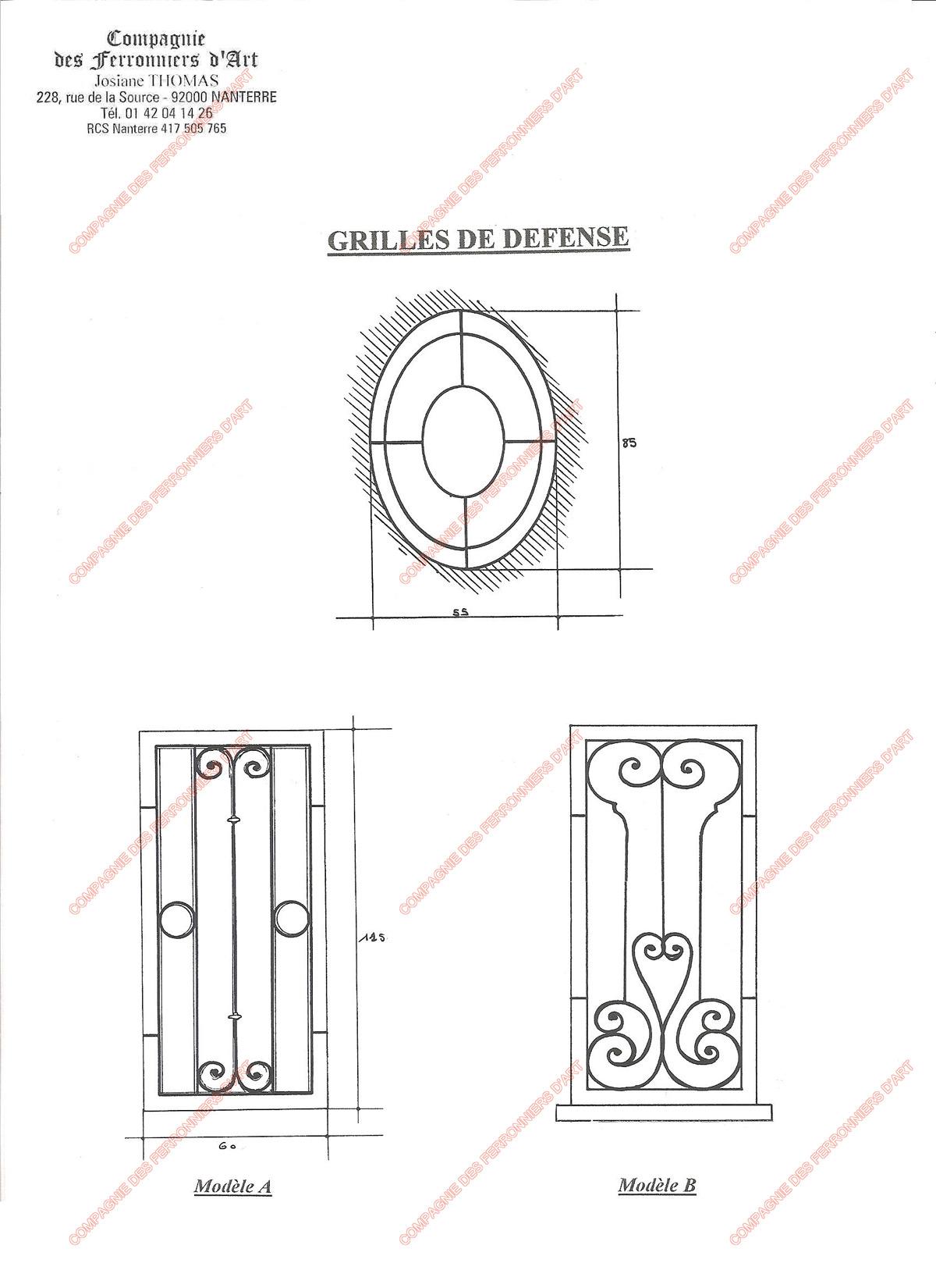 grilles en fer forg de d fense modernes mod le gdm10 oeil. Black Bedroom Furniture Sets. Home Design Ideas