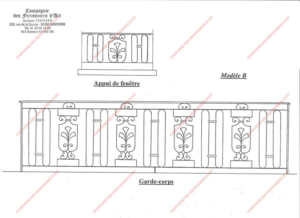 garde corps en fer forg divers mod le gcd03 m daillons. Black Bedroom Furniture Sets. Home Design Ideas